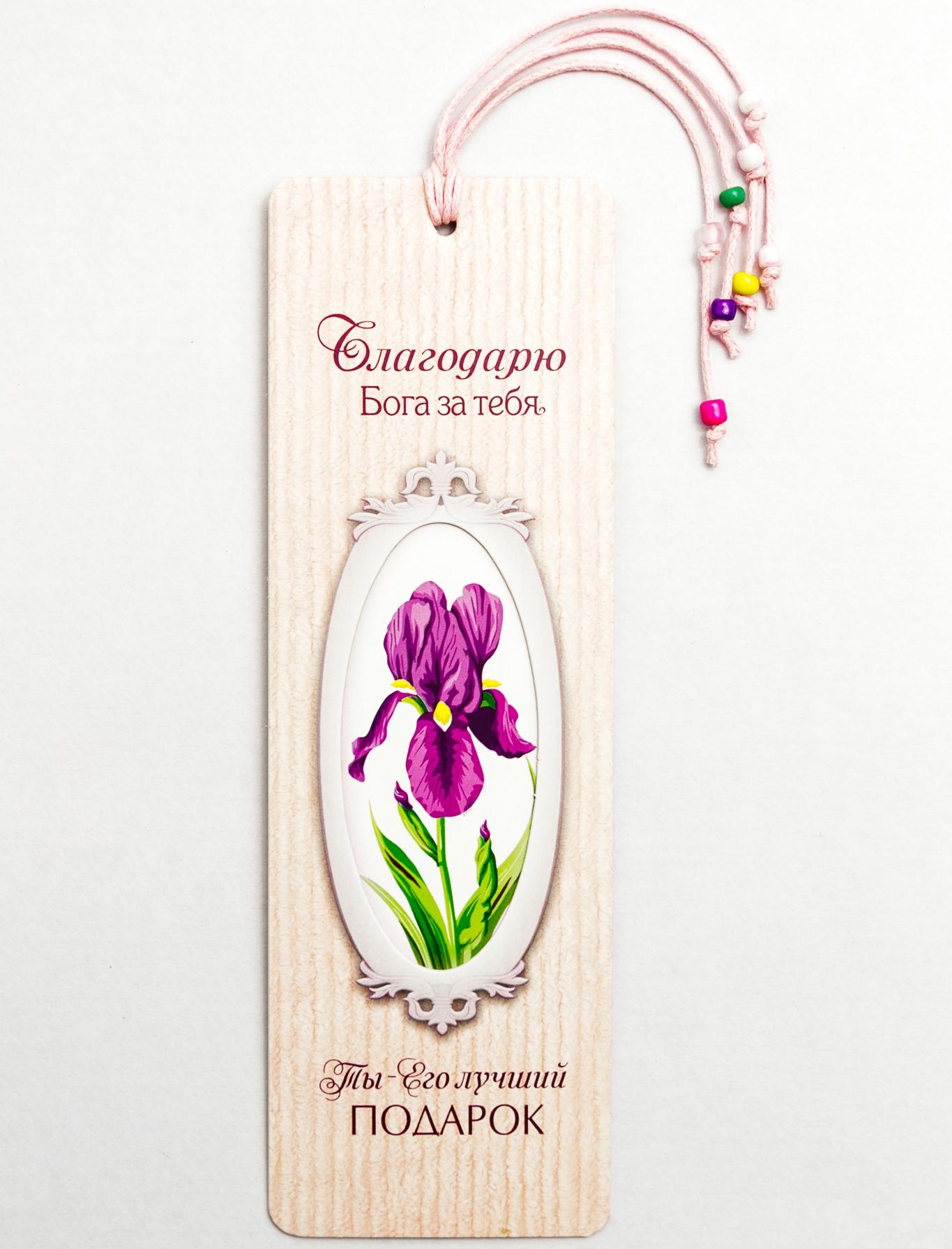 Подарок богов фанфик по фэндому «Сверхъестественное «Роулинг Джоан 25